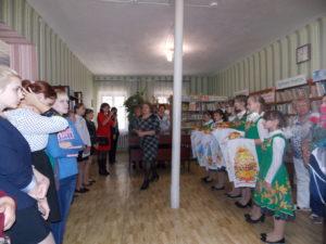 Фестиваль Росинки